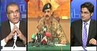Nuqta e Nazar (Army Chief Visits Lahore Garrison) – 22nd September 2015