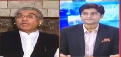 Nuqta e Nazar (Attack on Karachi Stock Exchange) - 29th June 2020