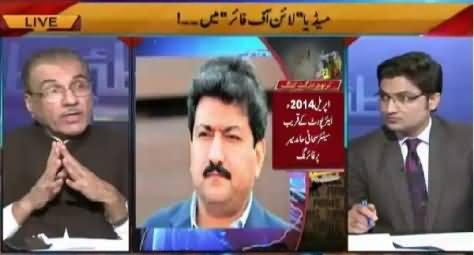 Nuqta e Nazar (Attacks on Media Persons in Karachi) – 9th September 2015