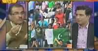 Nuqta e Nazar (Bangladesh Stadium Mein Flag Par Pabandi) - 26th March 2014