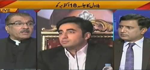Nuqta e Nazar (Bilawal Apologise PPP Workers & PPP Jalsa on 18th October) - 29th September 2014