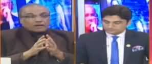 Nuqta e Nazar (Bilawal's Politics, Other Issues) - 19th February 2020