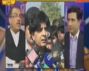 Nuqta e Nazar (Bomb Blast in Islamabad and Core Commander Meeting) – 9th April 2014