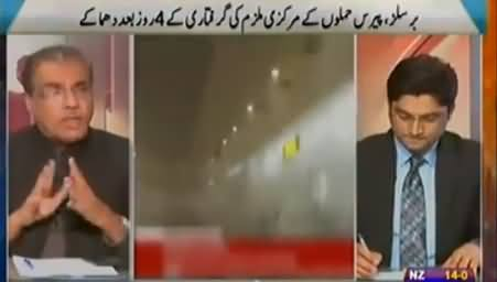 Nuqta e Nazar (Burssels Mein Dhamake) - 22nd March 2016
