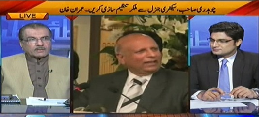 Nuqta e Nazar (Chaudhry Sarwar Finally Joins PTI) - 10th February 2015