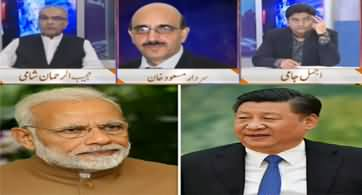 Nuqta e Nazar (China Vs India, Chances of War?) - 27th May 2020