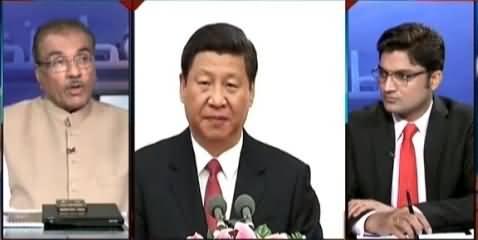 Nuqta e Nazar (Chinese President Visit to Pakistan) – 20th April 2015