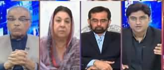 Nuqta e Nazar (CM Punjab Announced Lockdown) - 23rd March 2020
