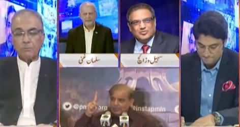Nuqta e Nazar (Confused Politics of PMLN) - 3rd August 2021