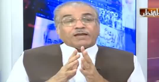 Nuqta e Nazar (Controversial Video of Judge) - 8th July 2019