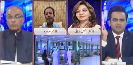 Nuqta e Nazar (Coronavirus Cases Increasing in Pakistan) - 28th July 2021