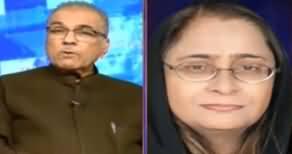 Nuqta e Nazar (Coronavirus Reached Pakistan) - 27th February 2020