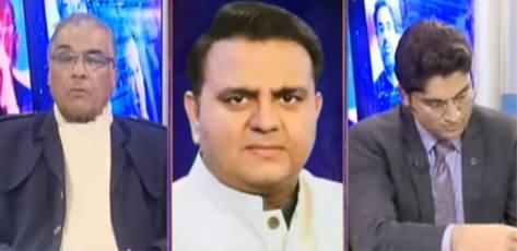 Nuqta e Nazar (Corruption Increased in Pakistan?) - 28th January 2021