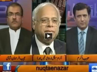Nuqta e Nazar (Critical Situation of Pakistan) – 1st May 2014
