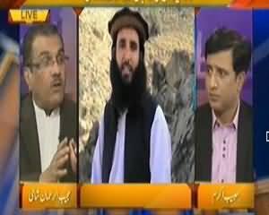 Nuqta e Nazar (Death of Taliban Commander Adnan Rasheed) – 21st January 2014