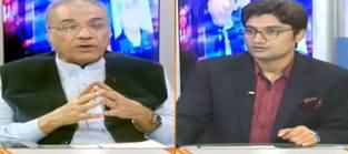 Nuqta e Nazar (DG ISPR Important Statement) - 7th November 2019