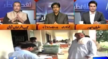 Nuqta e Nazar (Dhandli Ke Saboot Bags Mein Pare Hain - Imran Khan) – 27th April 2015