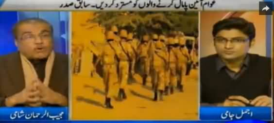 Nuqta e Nazar (Discussion on Different Issues) – 24th December 2015