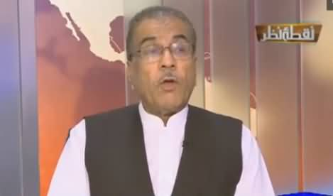 Nuqta e Nazar (Discussion on Different Issues) - 9th May 2016
