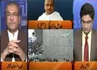 Nuqta e Nazar (Dr. Asim Ko PSO Se Per Day 2 Billion Rishwat Mili) – 24th September 2015