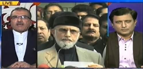 Nuqta e Nazar (Dr. Tahir ul Qadri Returns Back to Pakistan) – 20th November 2014