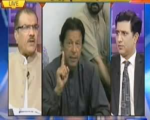 Nuqta e Nazar (ECP To Verify Imran Khan's Allegations of Rigging) – 20th May 2014