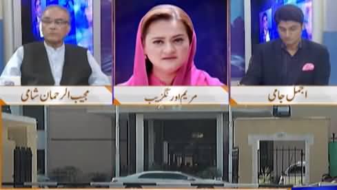 Nuqta e Nazar (ECP Vs Govt, Shehryar Afridi) - 20th September 2021