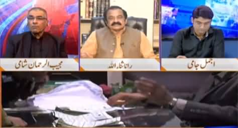 Nuqta e Nazar (Election Commission's Action on Daska By-Election) - 25th February 2021