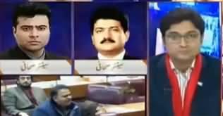 Nuqta e Nazar (Fawad Chaudhry Vs Mubashir Luqman) - 6th January 2020