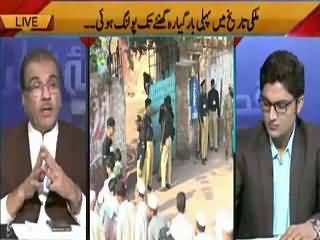 Nuqta e Nazar (First Time in The History of Pakistan Polling For 11 Hours) – 30th July 2015