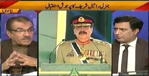 Nuqta e Nazar (General Raheel Sharif Ka Pur Joosh Istaqbal) - 17th November 2014