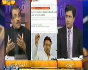 Nuqta e Nazar (Ghaddari Case: Musharraf Aaj Bhi Adalat Paish Nahi Howey) – 6th January 2014