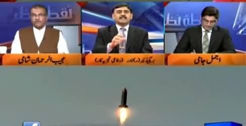 Nuqta e Nazar (Ghauri Missile Ka Kamyab Tajarba) – 15th April 2015