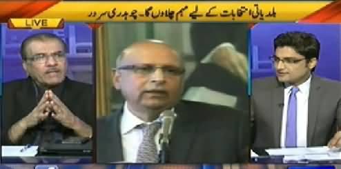 Nuqta e Nazar (Governor Punjab Chaudhry Sarwar Resigned) - 29th January 2015