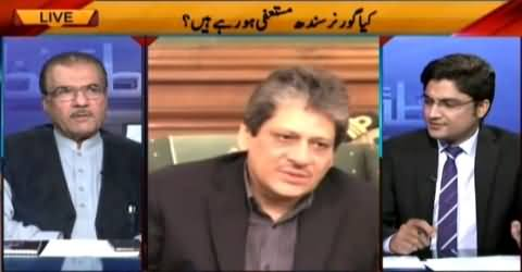Nuqta e Nazar (Governor Sindh Ishrat-ul-Ebad Likely To Resign) – 19th March 2015