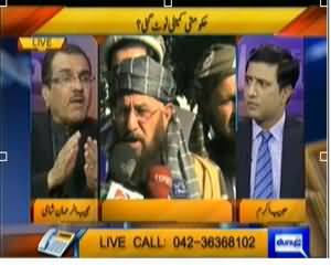 Nuqta e Nazar (Govt Dissolved Dialogue Committee) – 6th March 2014