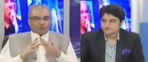 Nuqta e Nazar (Gujranwala Ka Jalsa) - 14th October 2020