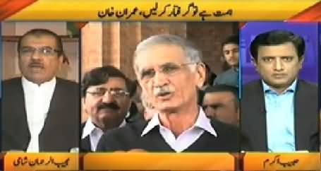 Nuqta e Nazar (Himmat Hai To Arrest Kar Lein - Imran Khan) – 13th November 2014