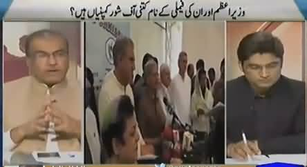 Nuqta e Nazar (How Many Off-Shore Companies of Sharif Family) - 11th May 2016