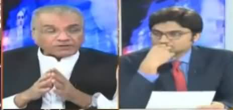 Nuqta e Nazar (IMF Package And Conditions) - 13th May 2019