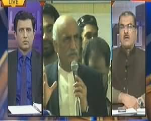 Nuqta e Nazar (Imran Khan and Khursheed Shah Demands Resignation From ECP) - 13th May 2014
