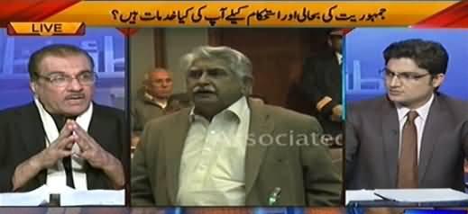 Nuqta e Nazar (Imran Khan Announced to Attack On Govt) - 4th February 2015