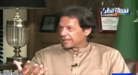 Nuqta e Nazar (Imran Khan Exclusive Interview) – 30th September 2015