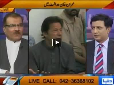 Nuqta e Nazar (Imran Khan In Lahore High Court)– 7th May 2014