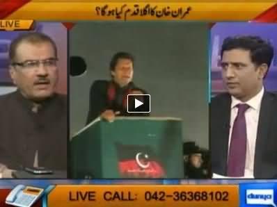 Nuqta e Nazar (Imran Khan Ka Agla Qadam Kya Hoga) - 12th May 2014