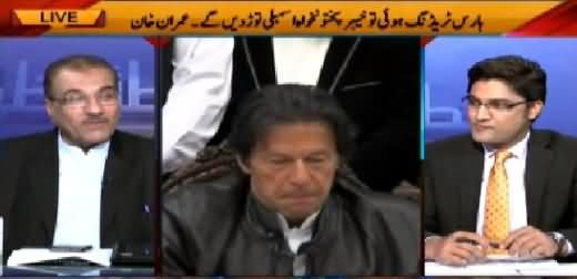 Nuqta e Nazar (Imran Khan Ki Assembly Torne Ki Dhamki) – 4th March 2015