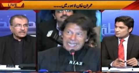 Nuqta e Nazar (Imran Khan Lahore Mein) – 9th March 2015