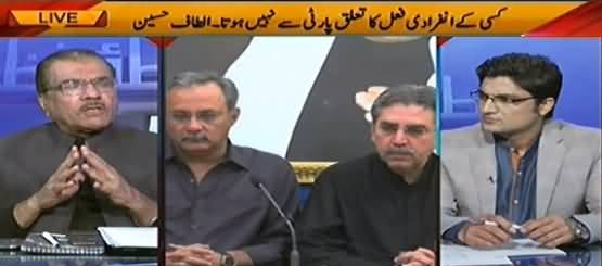 Nuqta e Nazar (Imran Khan Press Conference Against Altaf Hussain) – 9th February 2015