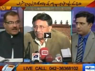 Nuqta e Nazar (Imran Khan's Allegations Are Baseless - Iftikhar Chaudhry) - 6th May 2014