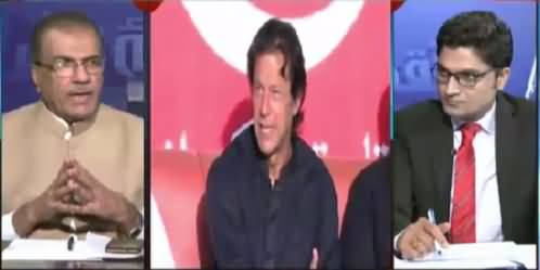 Nuqta e Nazar (Imran Khan's Reply to Election Commission) – 25th August 2015
